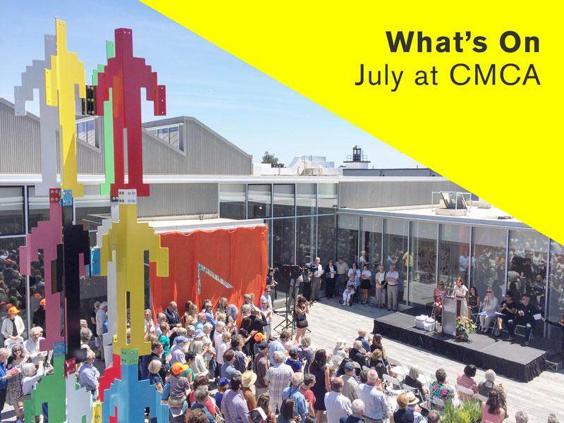 july-header-