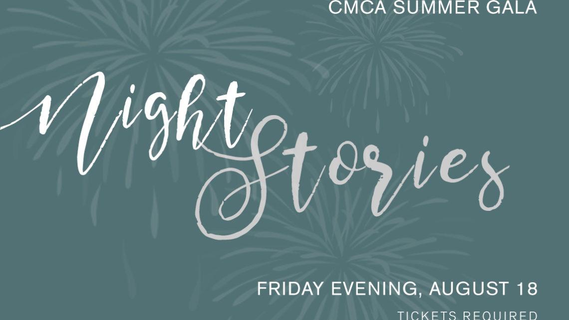 2017 CMCA SUMMER GALA - Night Stories